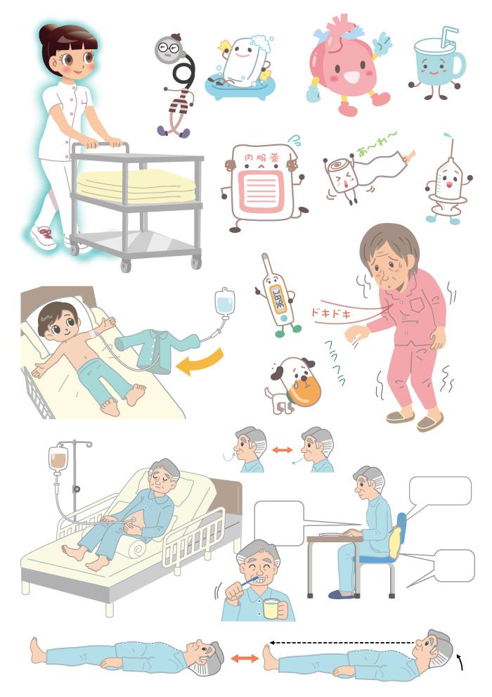 看護技術プラクティス-1